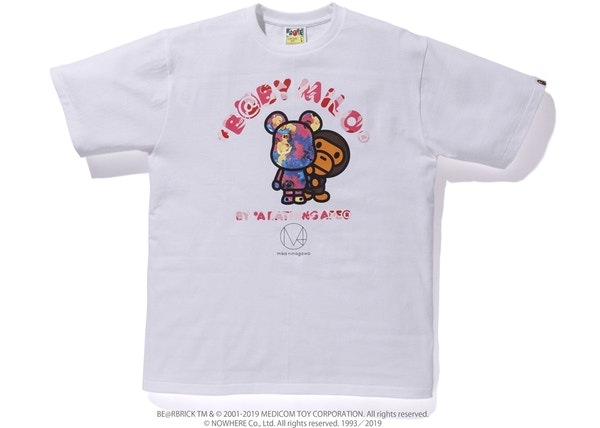 b758a9e5 Streetwear - Bape T-Shirts - Release Date