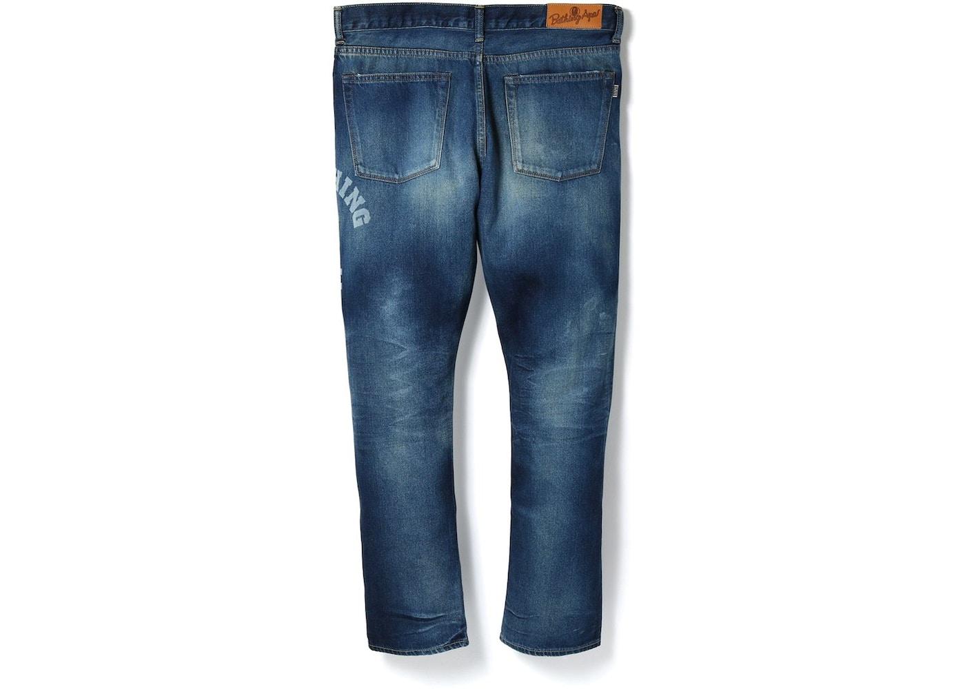 7dbeb78f3fe5 BAPE 1999 Type-05 Damage Denim Pants Indigo - FW18