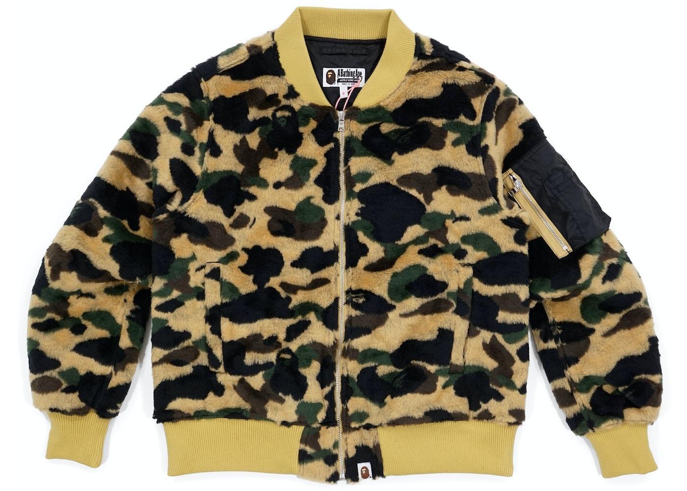 54796acfa4ae BAPE 1st Camo Boa Fur MA1 Bomber Flight Jacket (Ladies) Yellow -