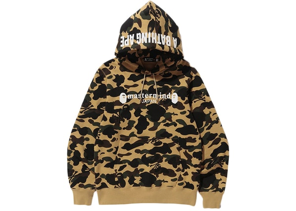 e465ef893d2 BAPE X Mastermind Japan 1st Camo Embroidered Skull Pullover Hoodie Yellow -  FW16