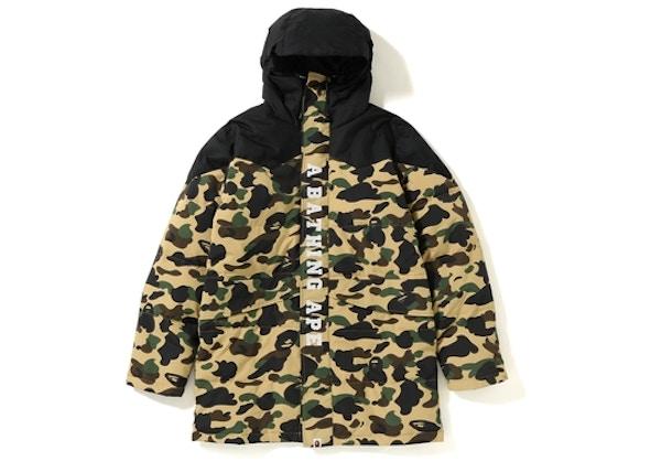 4d7d79534310 BAPE 1st Camo Long Down Snowboard Jacket Yellow