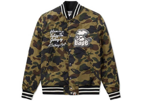 cfc8bbfde0b Streetwear - Bape Jackets - New Highest Bids