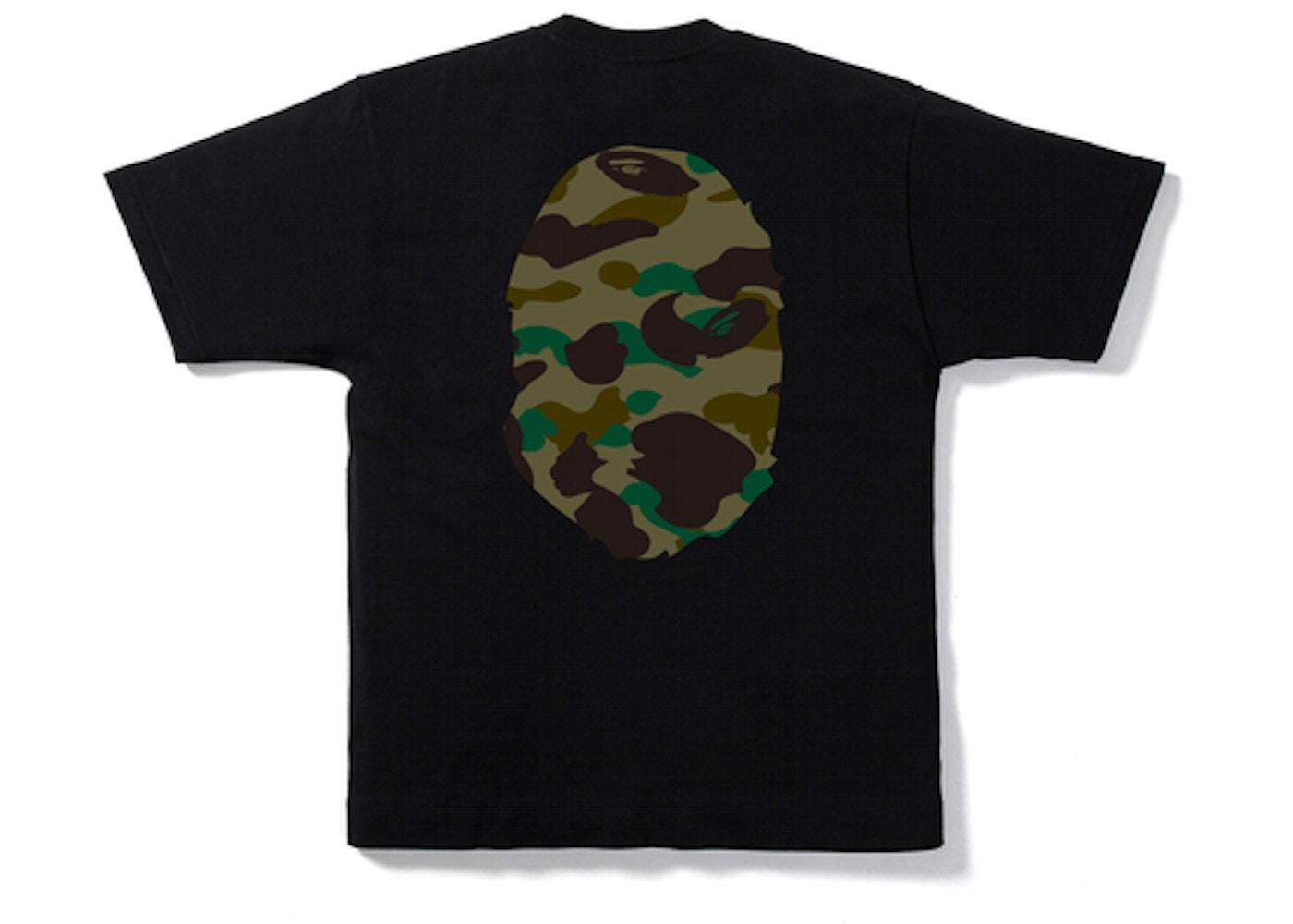 8a88bd00e3c Buy & Sell Bape Streetwear