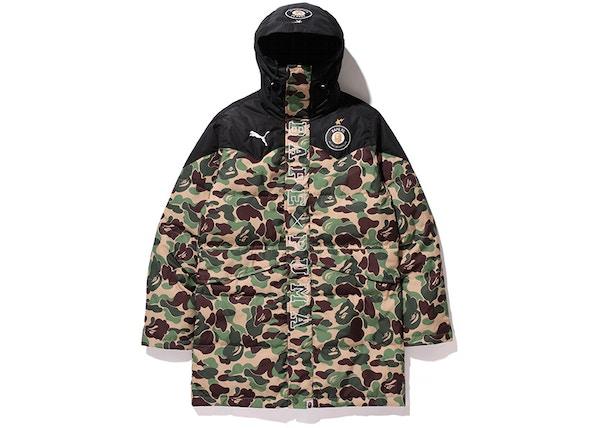 165c2b7820b0 BAPE X Puma ABC Camo Long Down Puffer Jacket Green