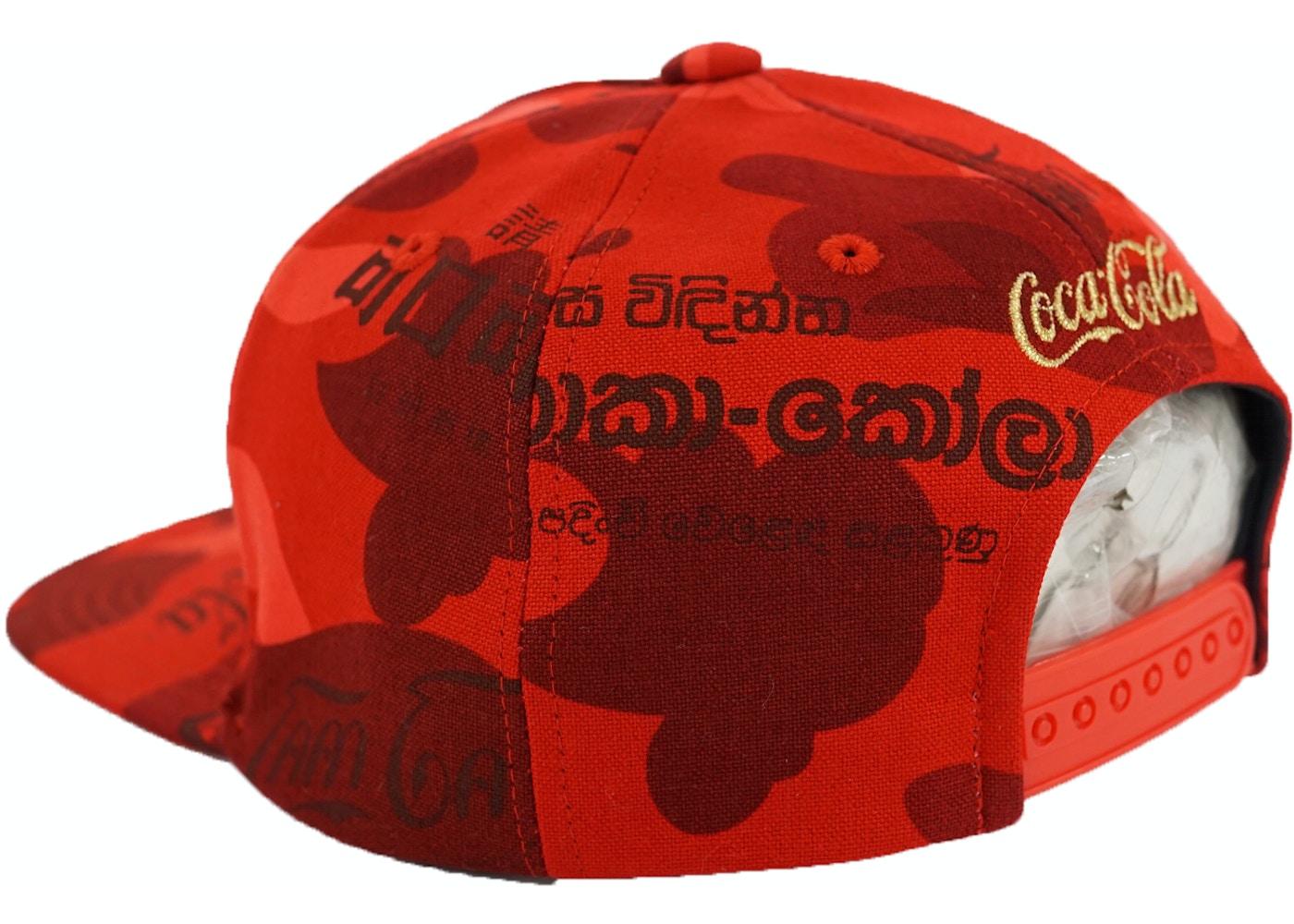 b2bd7d70afb93 Streetwear - Bape Headwear - Average Sale Price