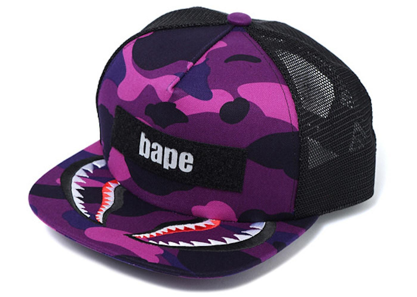 15a8c64f396 BAPE Color Camo Shark Mesh Cap Purple. Color Camo Shark Mesh