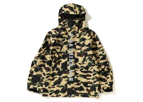 eba1e4629de highest bid. $1,500. BAPE Gore-Tex 1st Camo Snowboard Jacket (FW18) Yellow