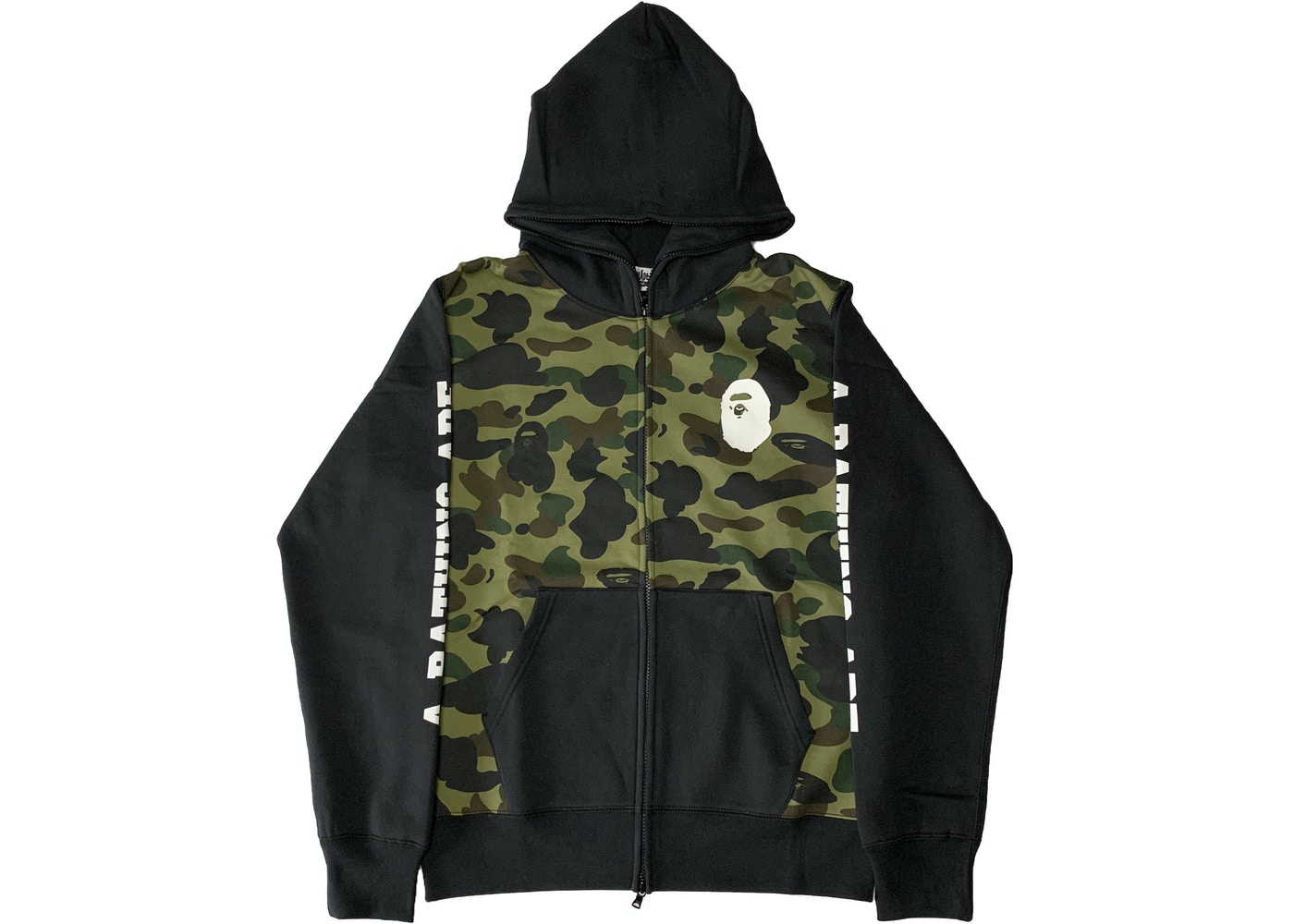 4a44194b9 BAPE Happy New Year 1st Camo Hoodie Black/Green - SS19