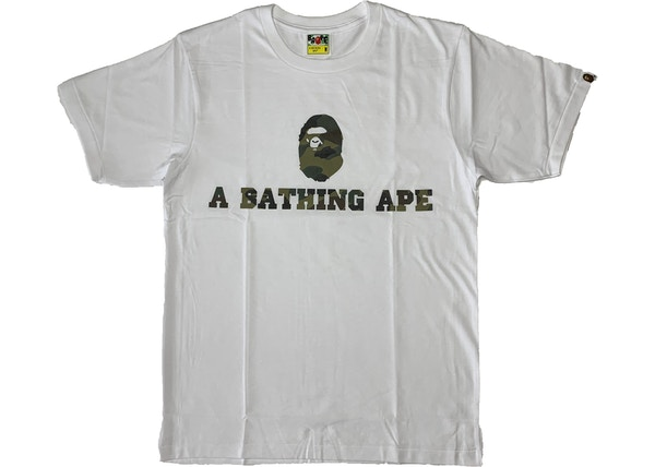 647f25691 BAPE Happy New Year 1st Camo Tee White/Green
