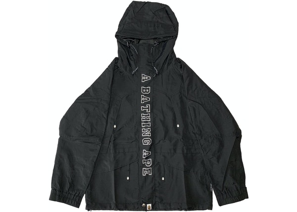 e17fd31f679a BAPE Happy New Year Snowboard Jacket Black