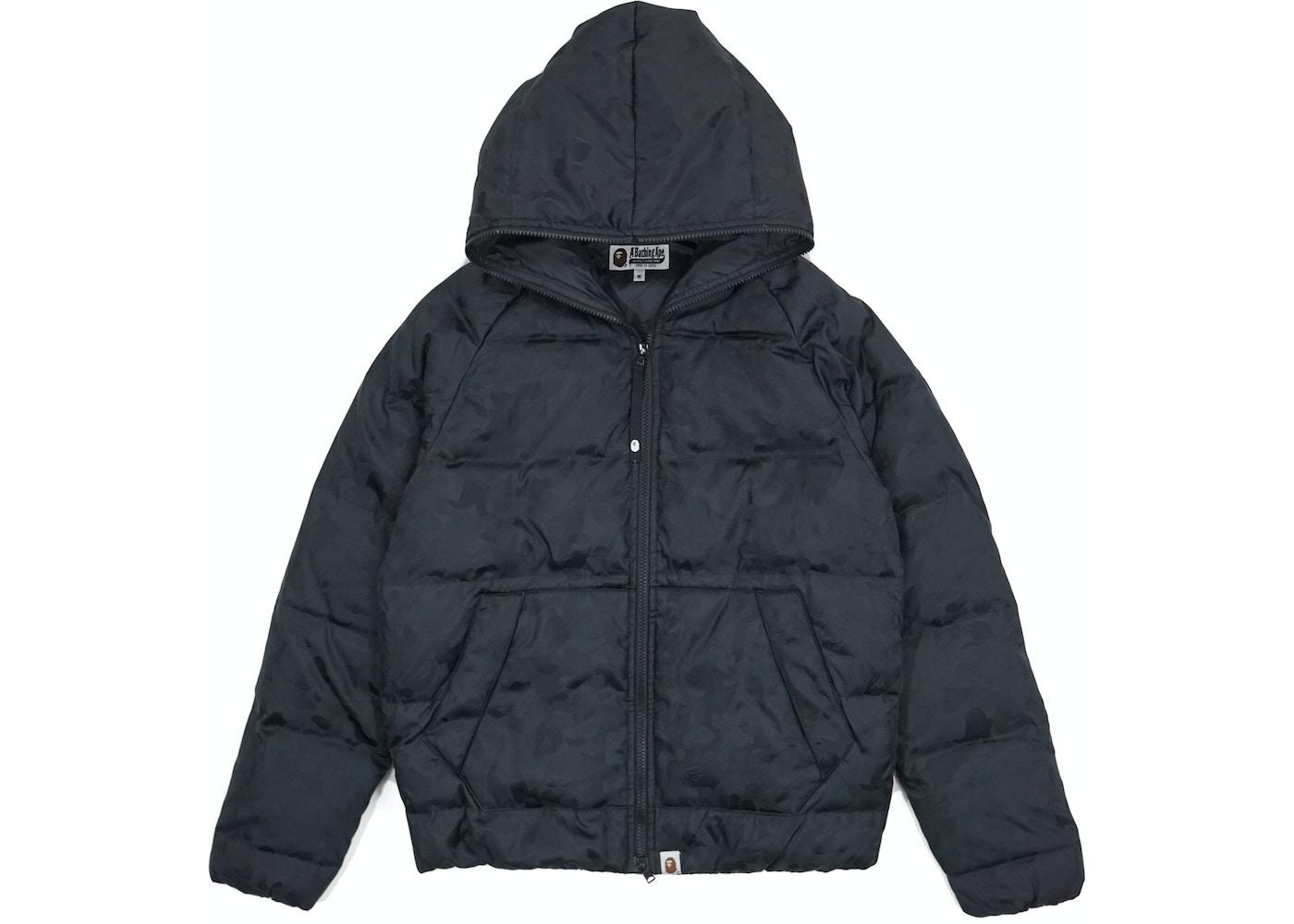 cd3eac1406e7 BAPE Jacquard Camo Full Zip Nylon Down Jacket Black. Jacquard Camo Full Zip  Nylon Down