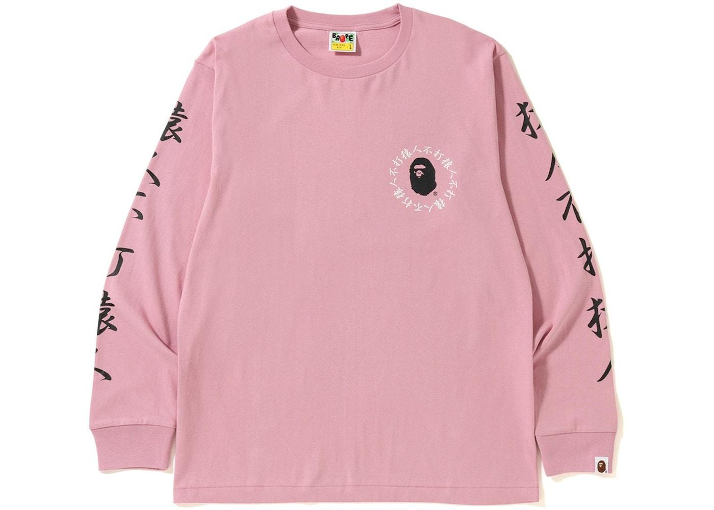 3f1aa77b5 BAPE Kanji Logo Long Sleeve Tee Pink. Kanji Logo Long Sleeve