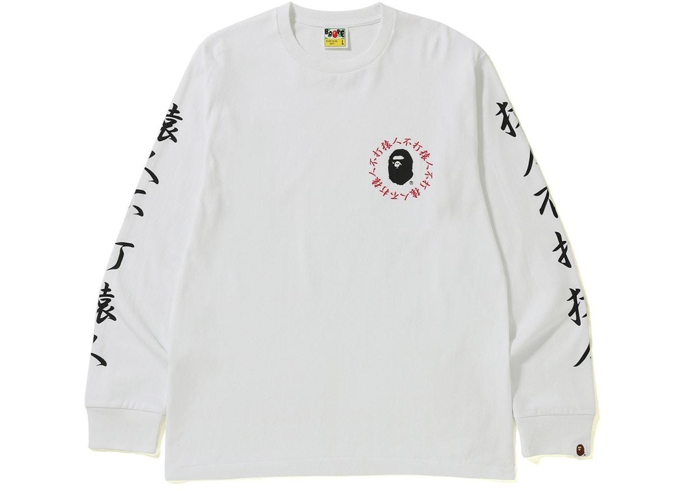 0c51b1800 BAPE Kanji Logo Long Sleeve Tee White - FW18