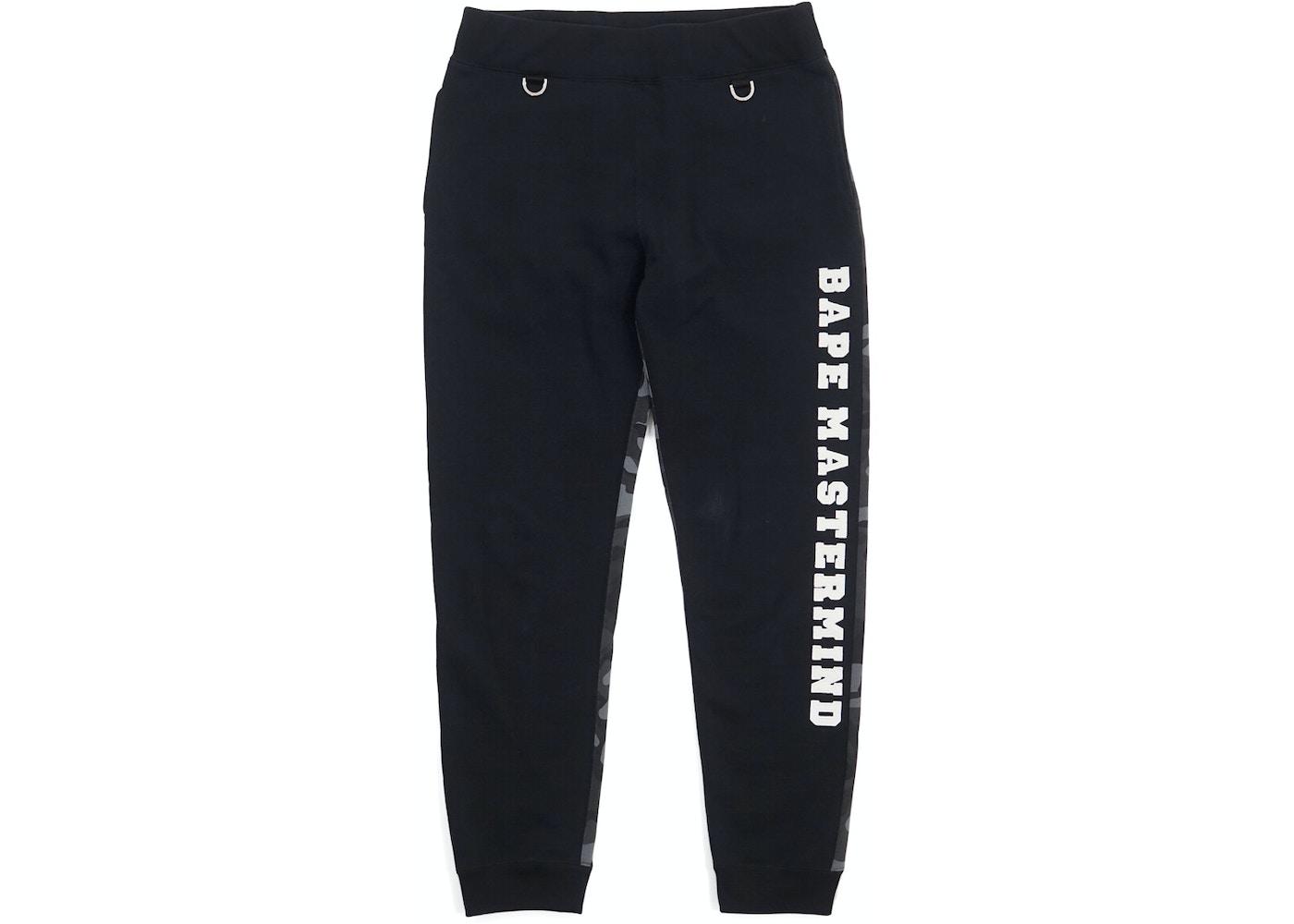 BAPE X MMJ Color Camo Sweatpants Black. X MMJ Color Camo a992074a8494