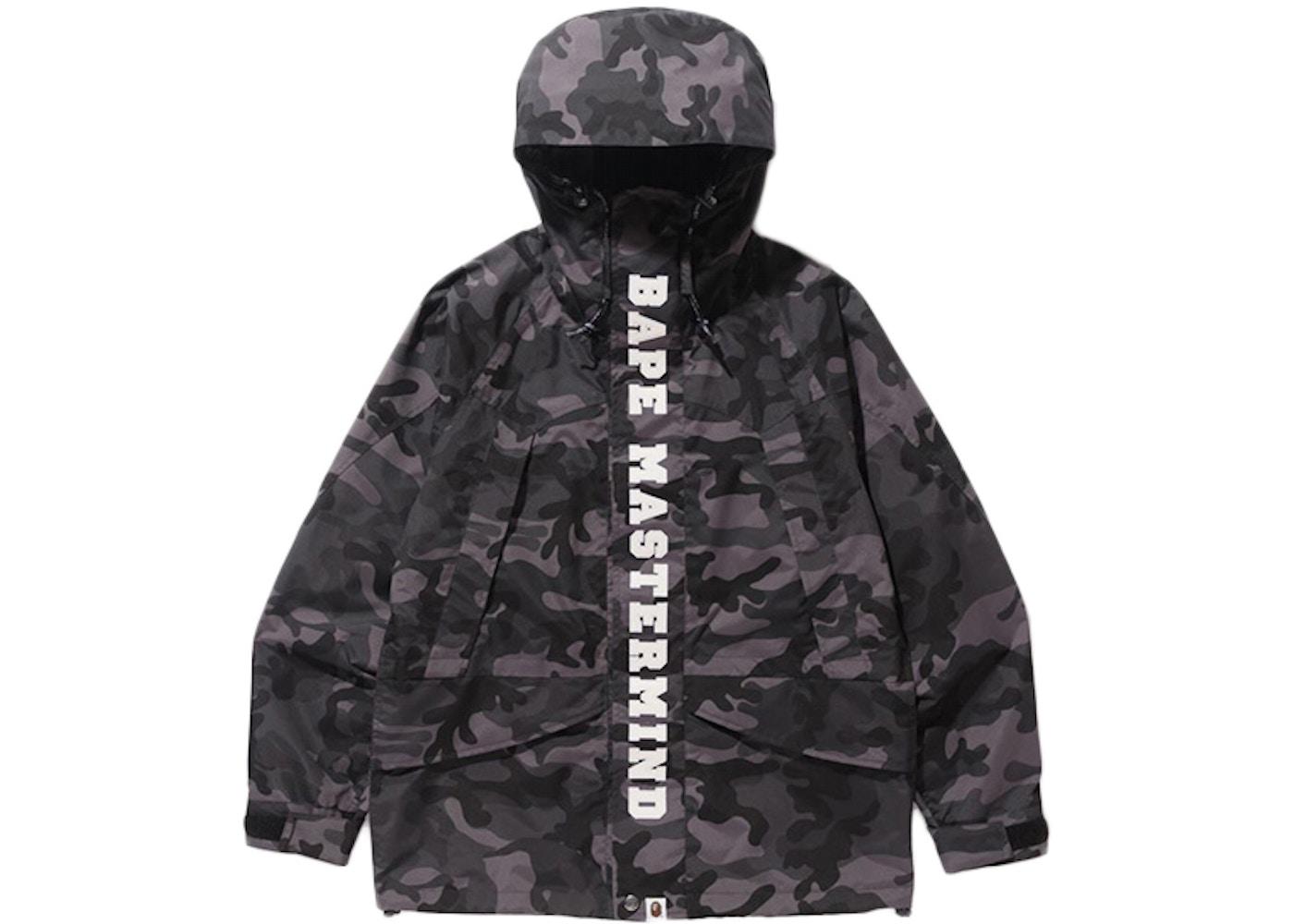 official photos 9b7b0 0a3b2 BAPE X Mastermind Japan Snowboard Jacket Black - FW16