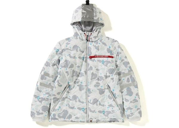 0652ec601639 BAPE Space Camo Hoodie Jacket White