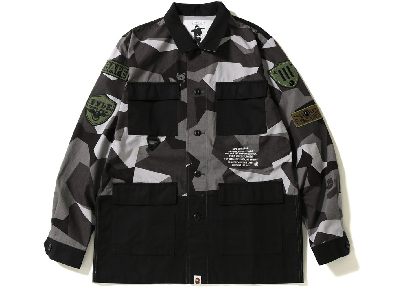 ff2d95c4 Streetwear - Bape Shirts - Highest Bid