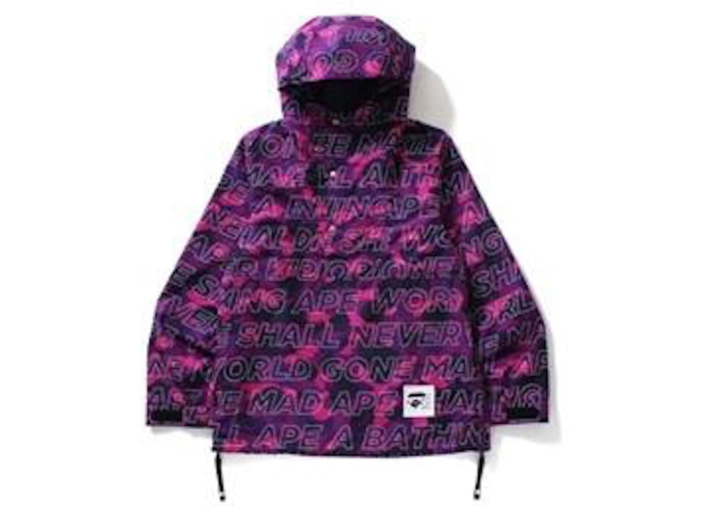 bbb1ce341cf5 BAPE Text Color Camo Pullover Hoodie Jacket Jacket Purple -