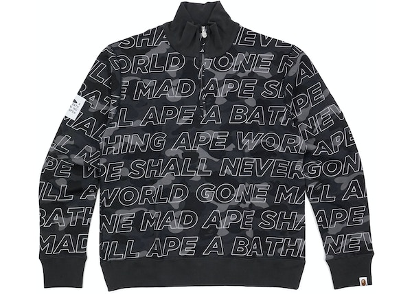 1c5f9c217330 BAPE Text Color Camo Track Jacket Black