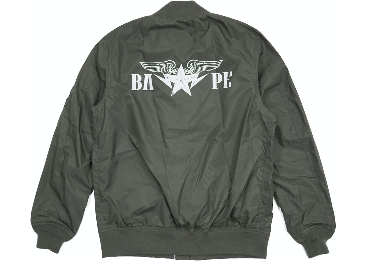 72cee78909b Streetwear - Bape Jackets - Most Popular