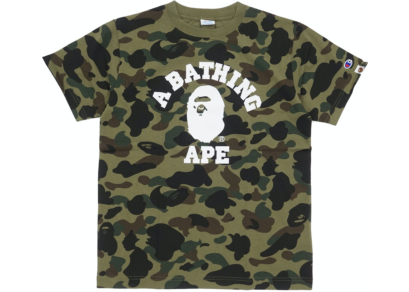 1c6740ce43c9 BAPE Ultimate 1st Camo College Logo Tee Green -