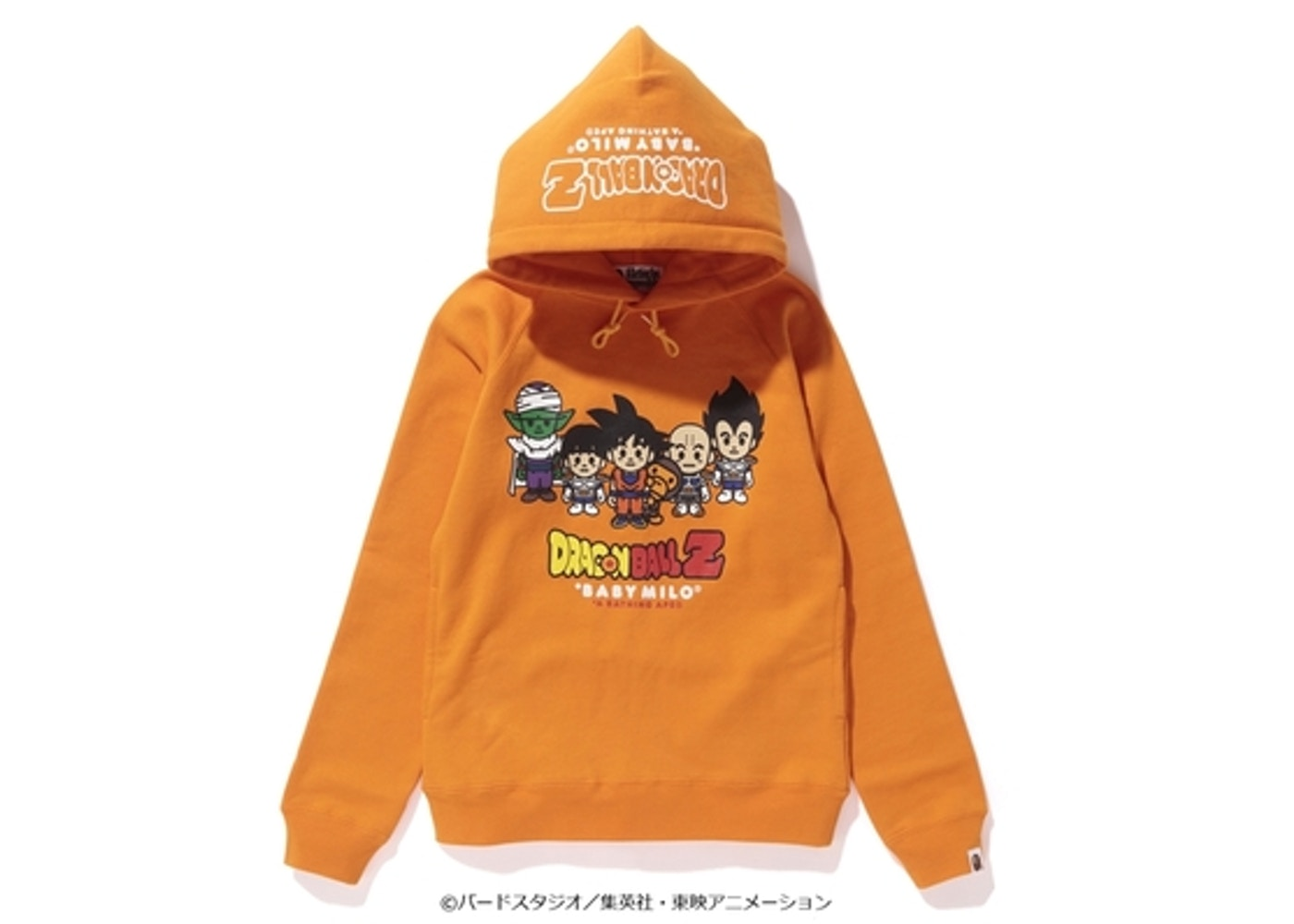6a61a10f Bape X Dragon Ball Z Pullover Hoodie Ladies Orange