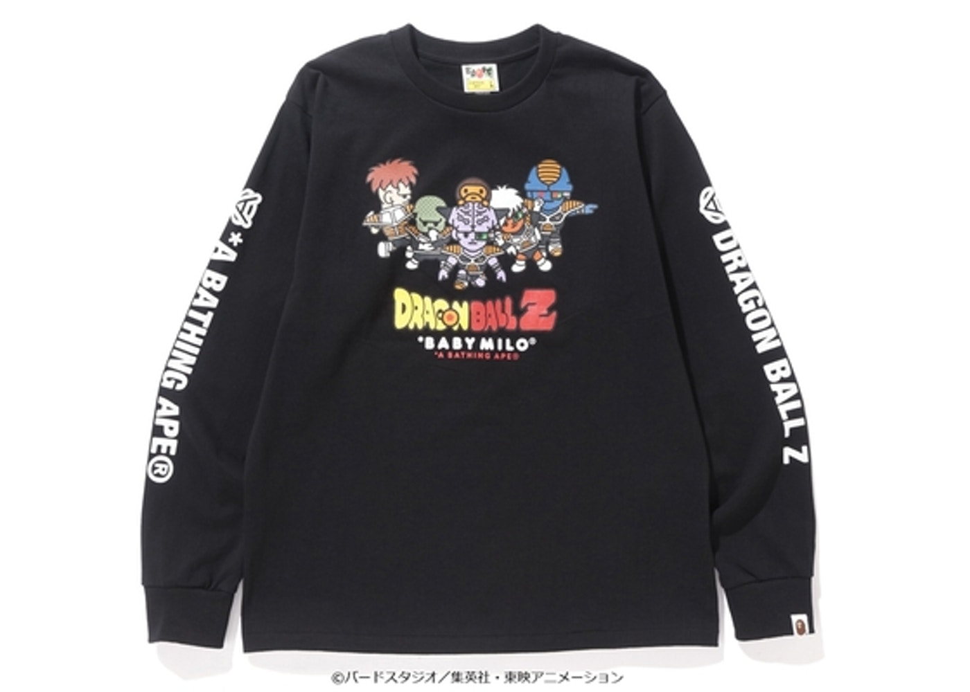 3c522f6b Streetwear - Bape T-Shirts - Highest Bid
