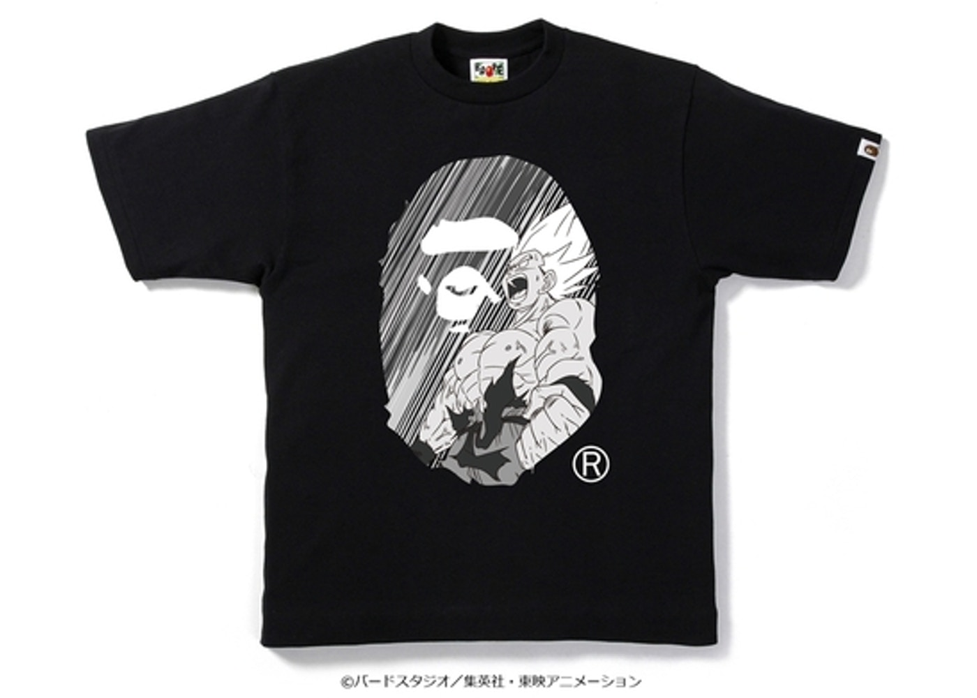 36460501 BAPE X Dragon Ball Z Tee 12 Black -