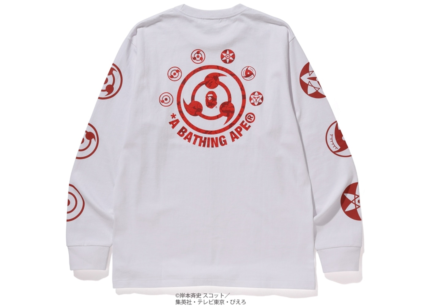 e6c505fd Streetwear - Bape T-Shirts - Last Sale