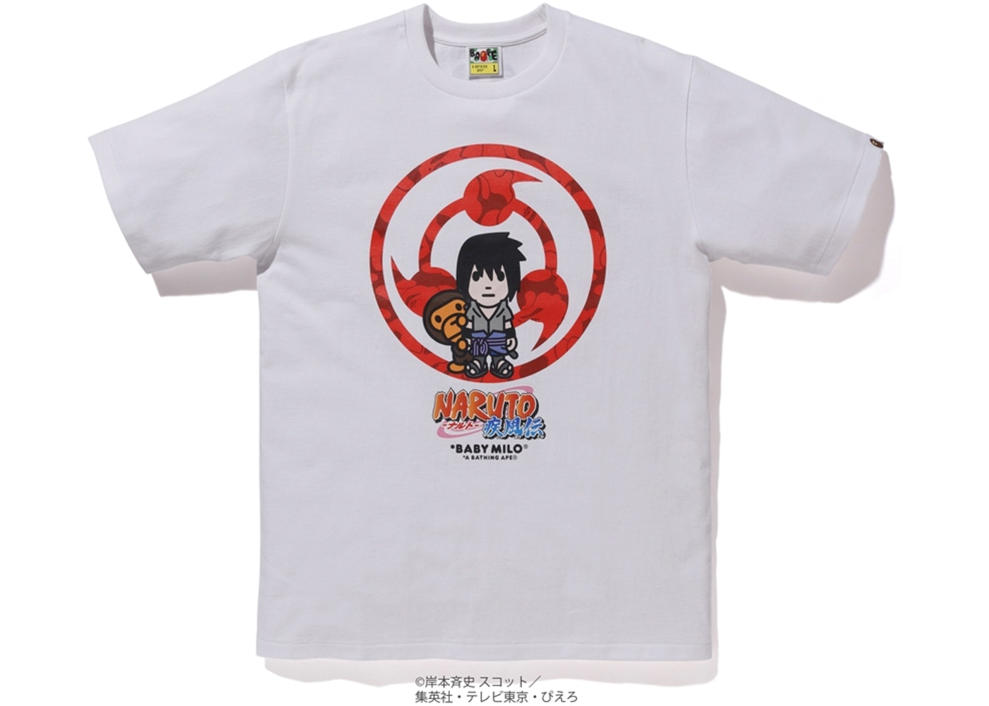 50ff1fa5 Sell. or Ask. Size L. View All Bids. BAPE x Naruto Milo #2 Tee White