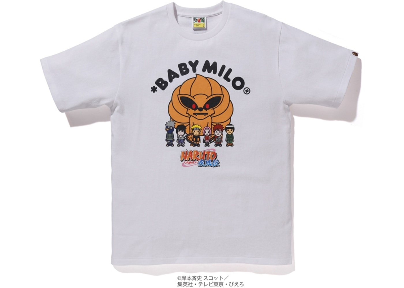 17ce3419 Sell. or Ask. Size L. View All Bids. BAPE x Naruto Milo #5 Tee White