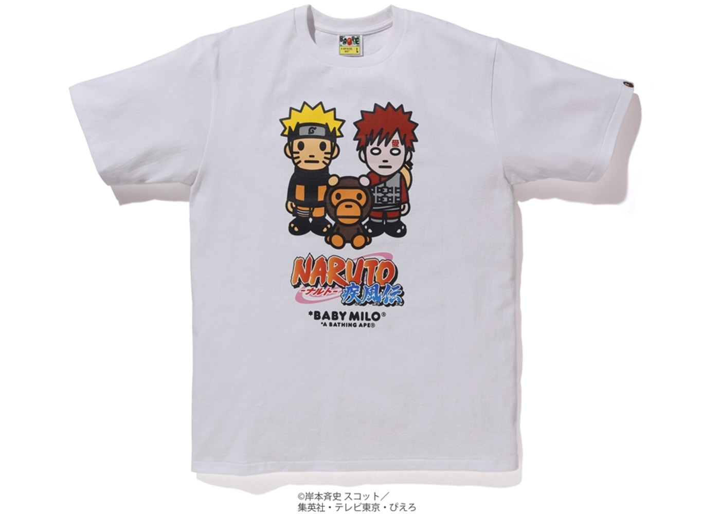 644c60ad Sell. or Ask. Size L. View All Bids. BAPE x Naruto Milo #7 Tee White