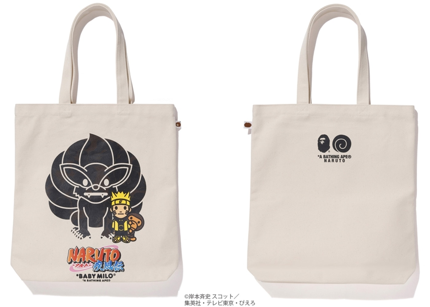 a3521adc2ad5 Bape Bags - Buy   Sell Streetwear