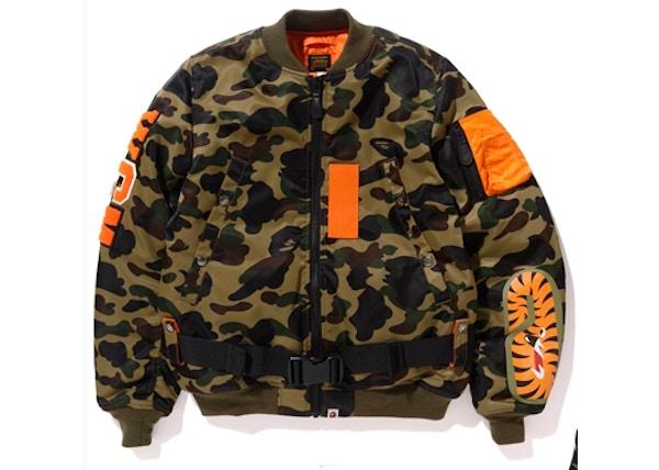 bb7fb1495 Streetwear - Bape Jackets - New Highest Bids