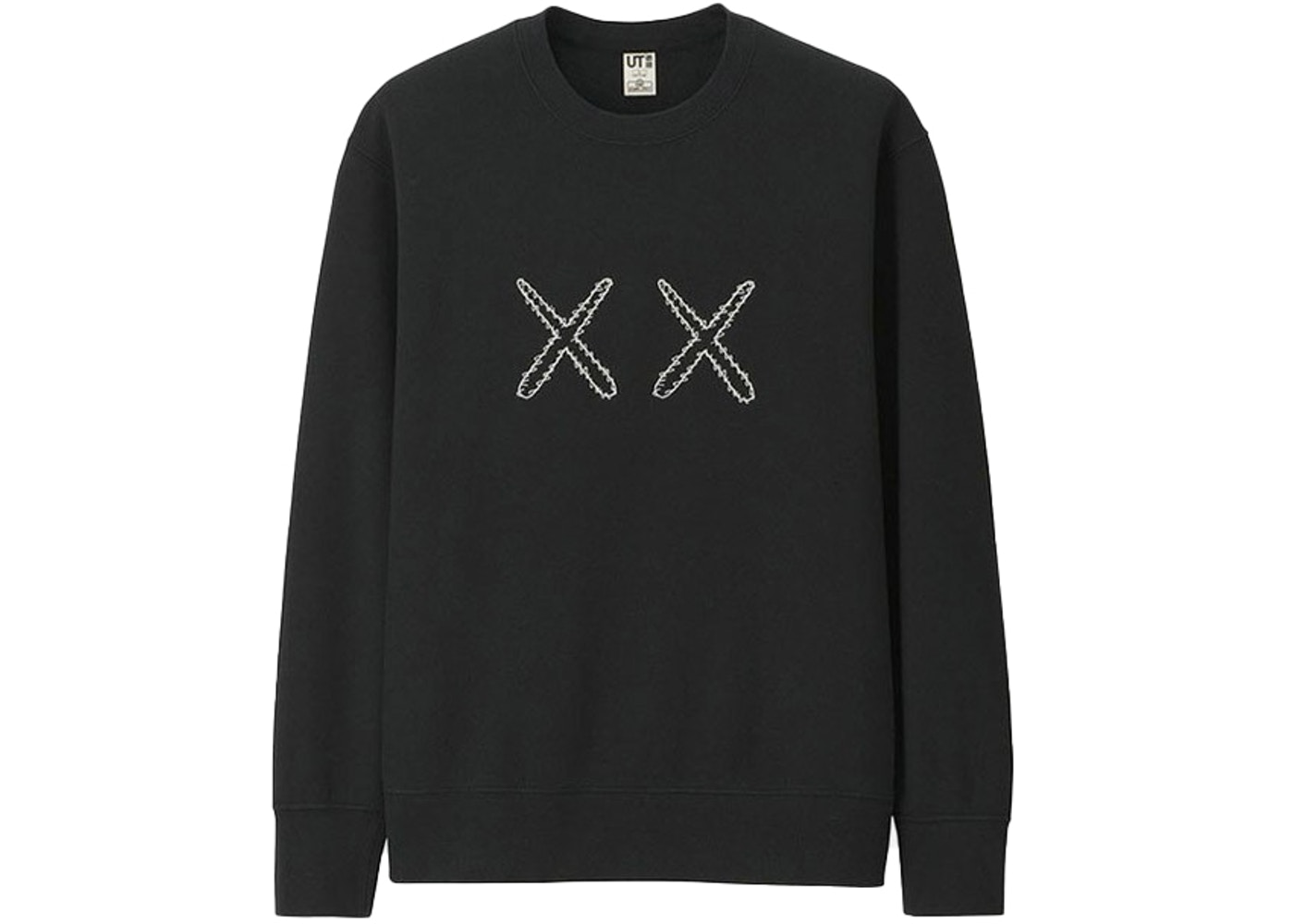 great discount amazing price vast selection KAWS x Uniqlo x Sesame Street XX Sweatshirt Black