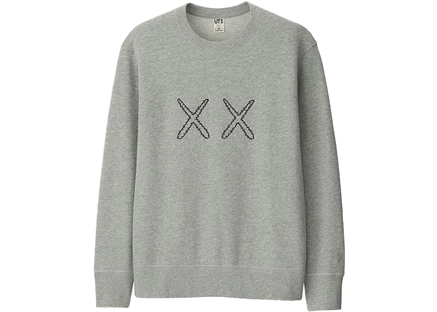 superior quality fashion styles exquisite design Shoptagr | Kaws X Uniqlo X Sesame Street Xx Sweatshirt (Us ...