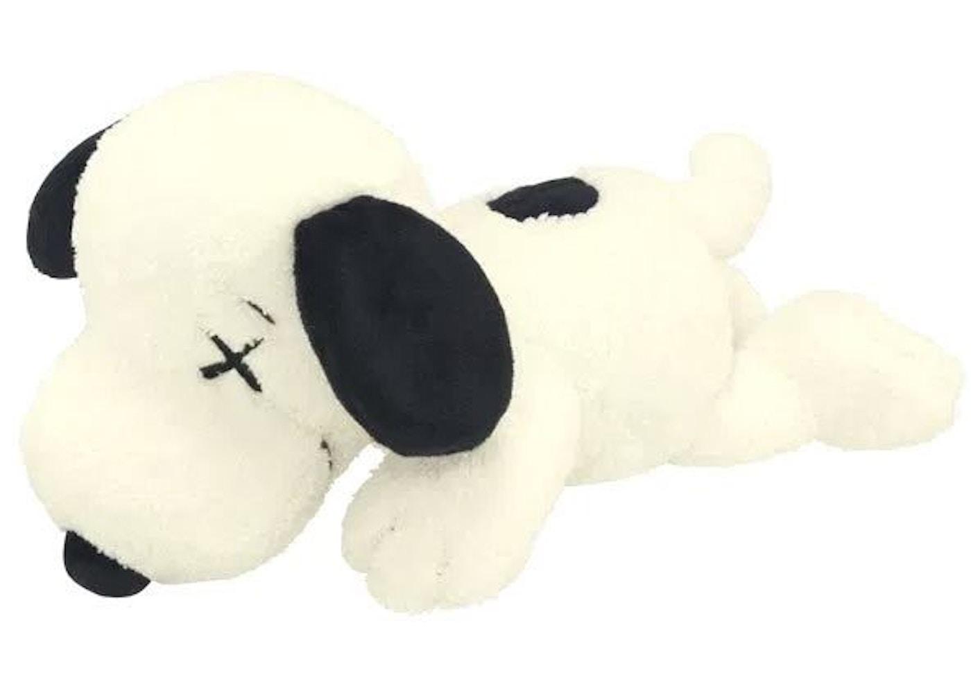 102139a803 Kaws x Uniqlo x Peanuts Snoopy Plush (Small) White - SS17