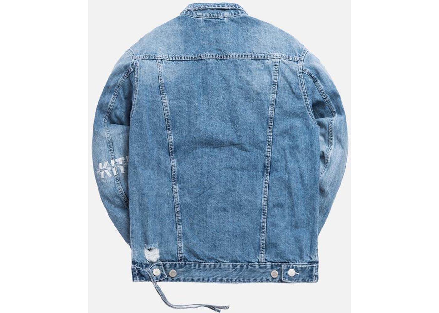 05c365f48 Kith Jackets - Buy & Sell Streetwear