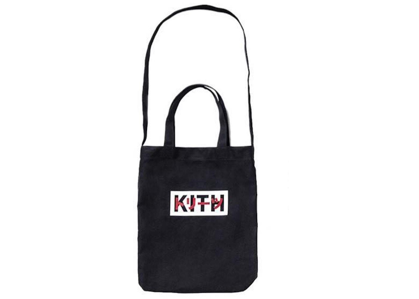 e057dc5b Streetwear - Kith Tops/Sweatshirts - New Highest Bids