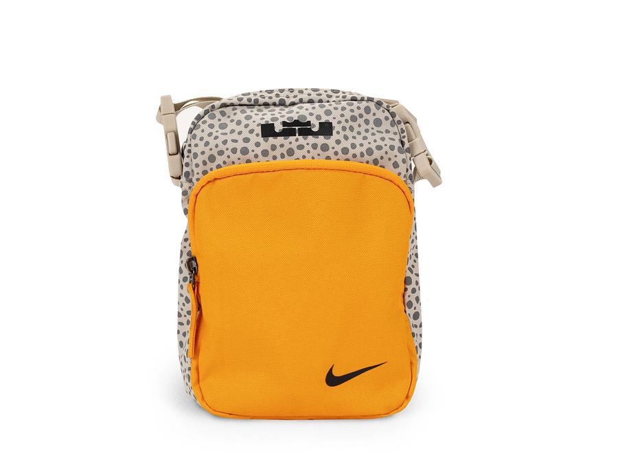 Nike Lebron x Atmos Basketball