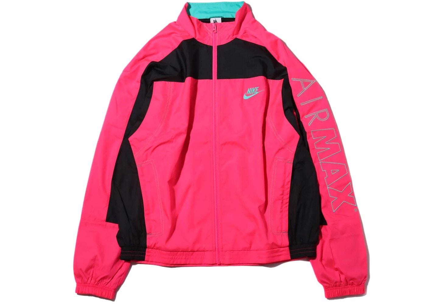 boleto acceso web  Nike x Atmos NRG Vintage Patchwork Track Jacket Pink/Black/Hyper Jade - SS19