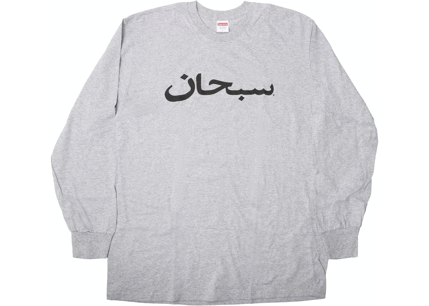 Supreme Arabic Logo L S Tee Heather Grey