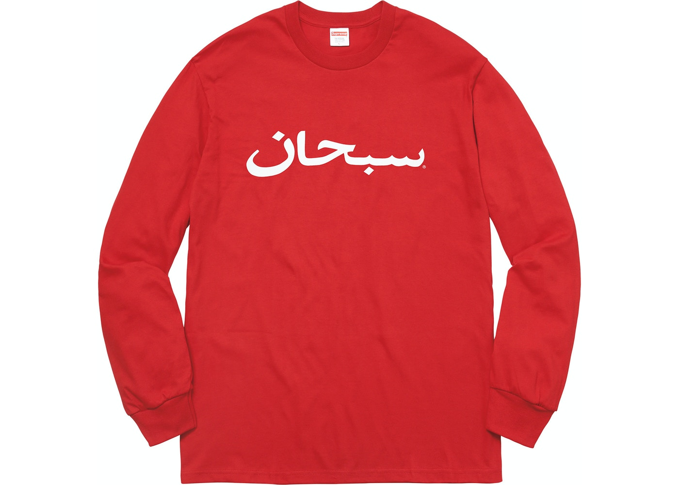 Supreme Arabic Logo L S Tee Red
