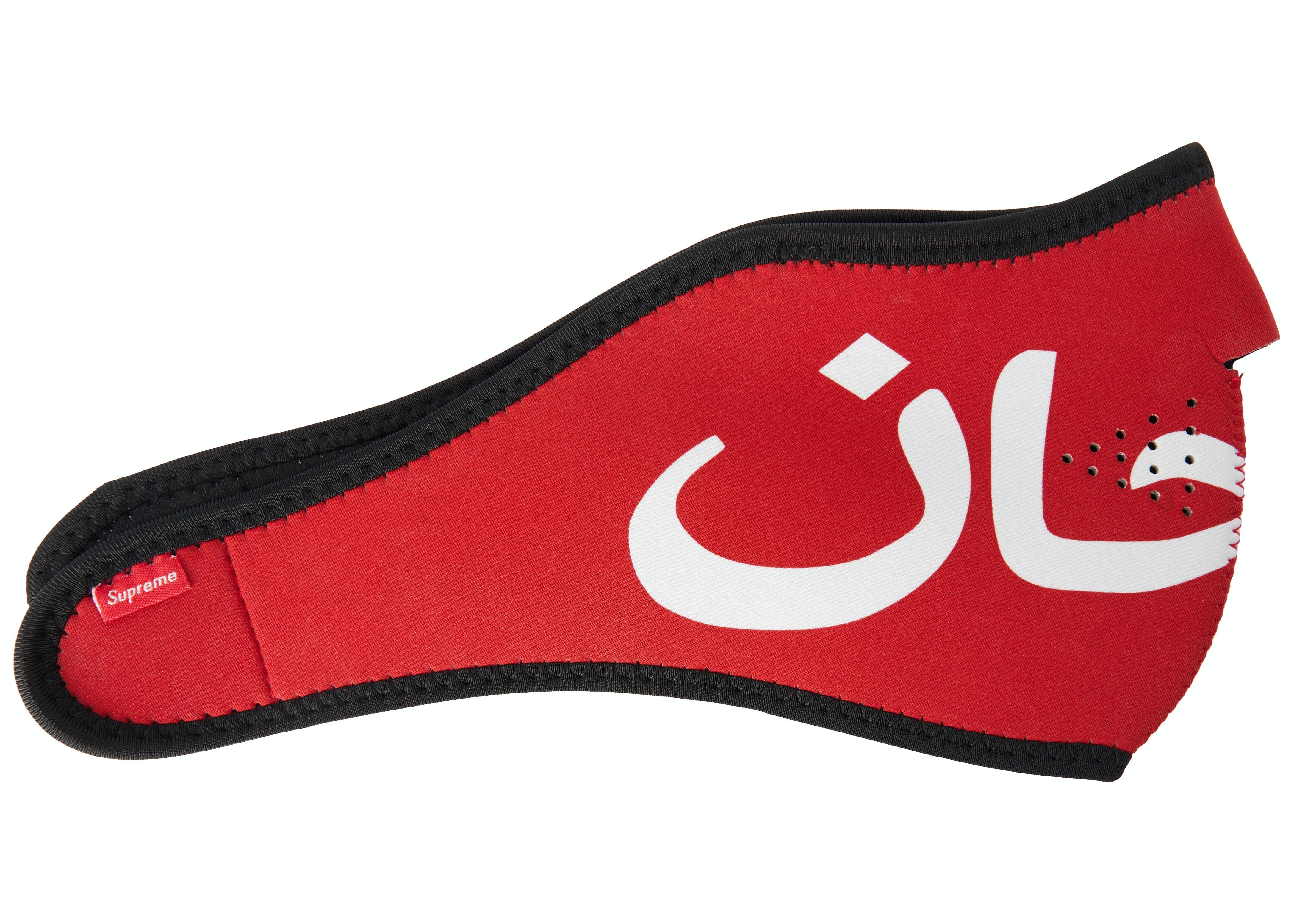 Supreme Arabic Logo Neoprene Facemask Red