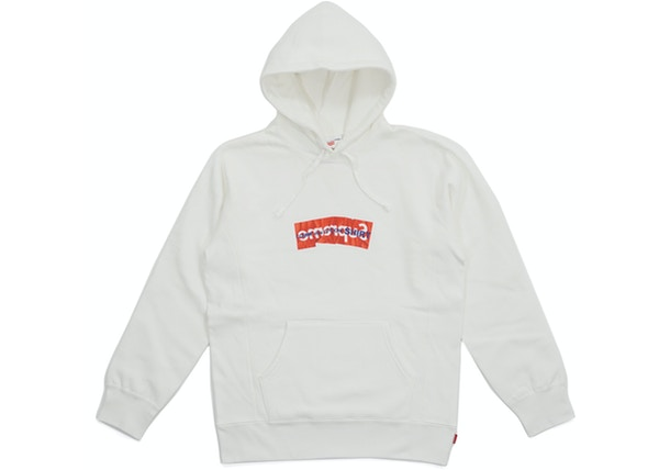 865d5927e8e9fc Supreme Comme Des Garcons SHIRT Box Logo Hooded Sweatshirt White