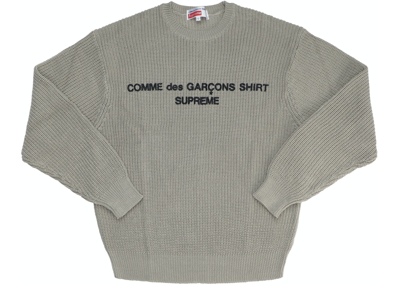 c96a998611d5aa Sell. or Ask. Size S. View All Bids. Supreme Comme des Garcons SHIRT Sweater  Tan