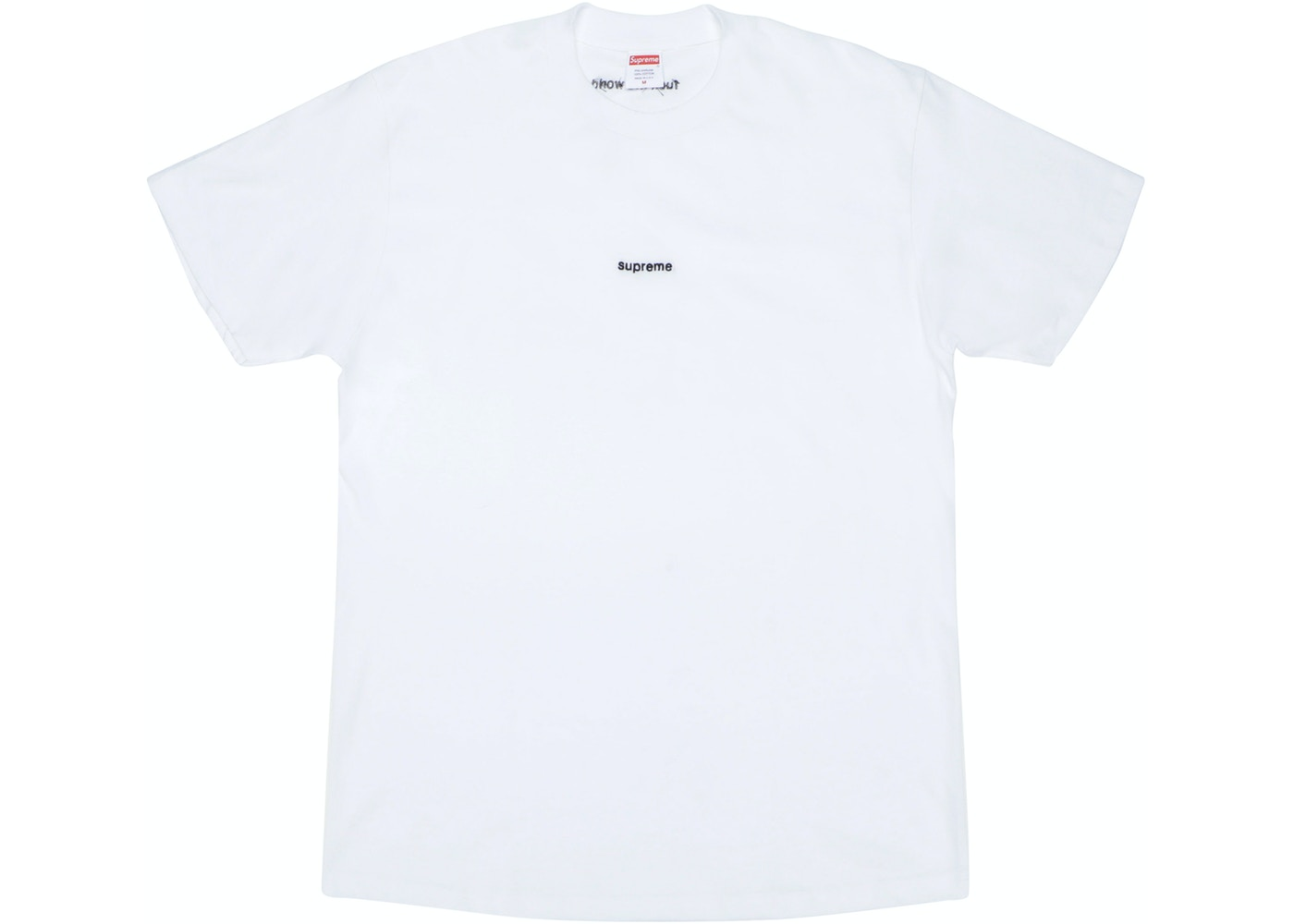 58a4bece Supreme FTW Tee White - SS18