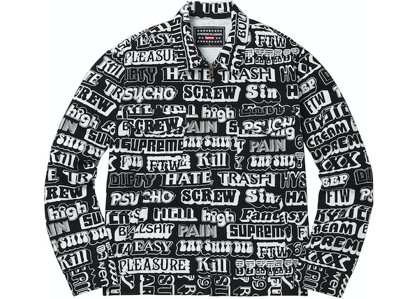 29857f0d0442 Supreme Hysteric Glamour Text Work Jacket Black - FW17