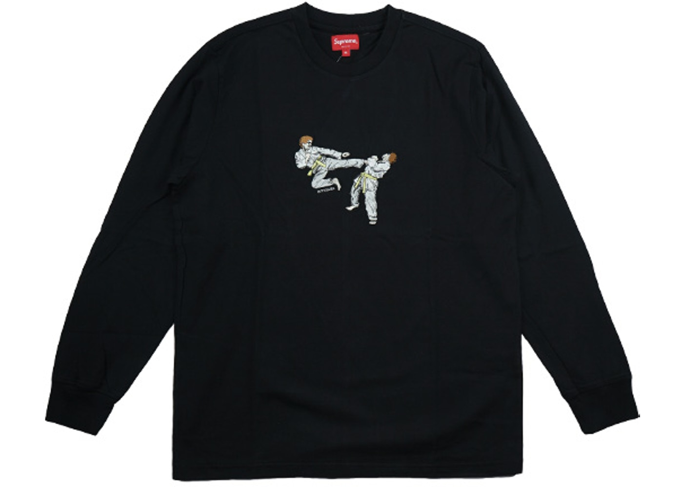 Supreme Karate Tee Black