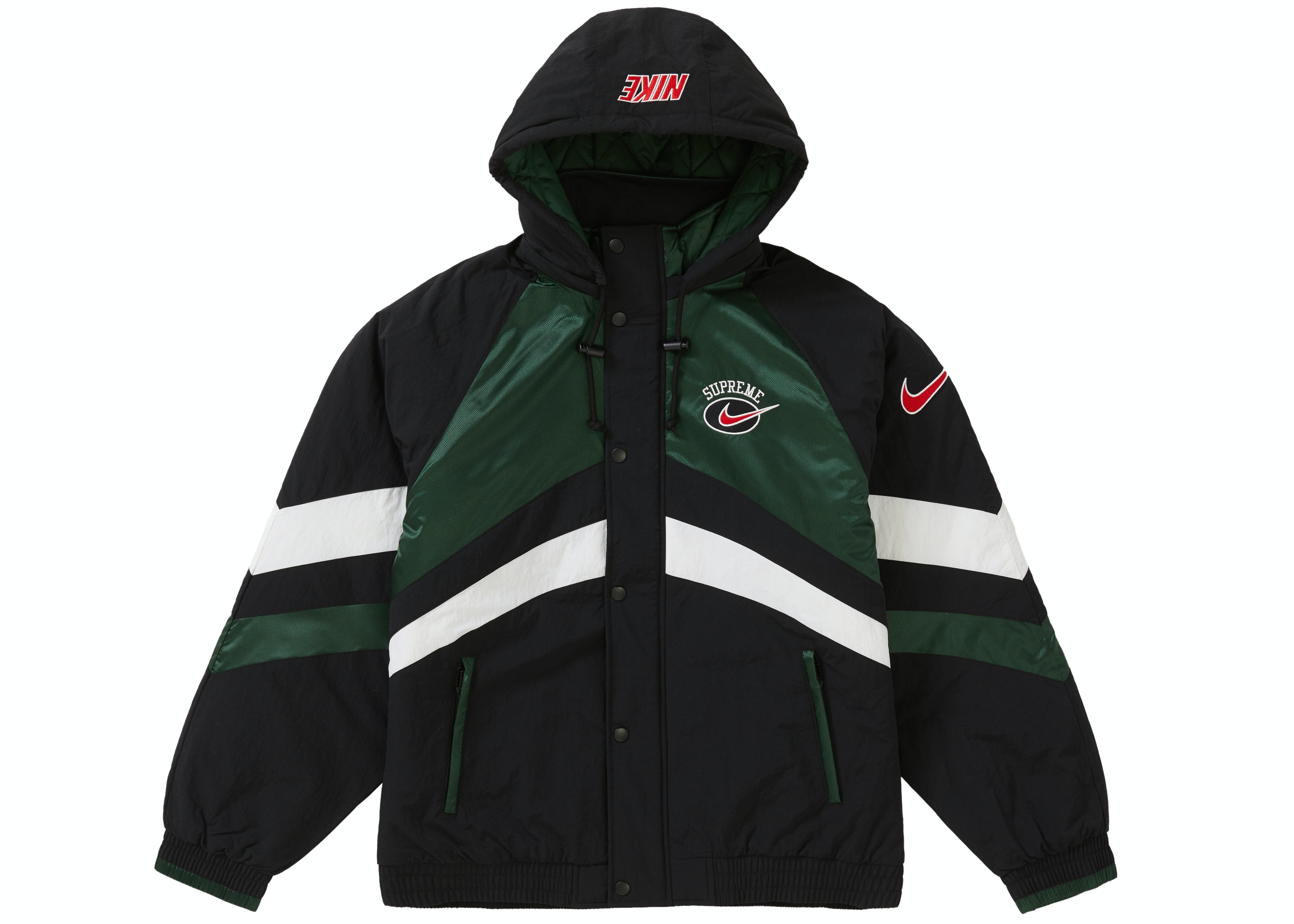 Supreme Nike Hooded Sport Jacket Green